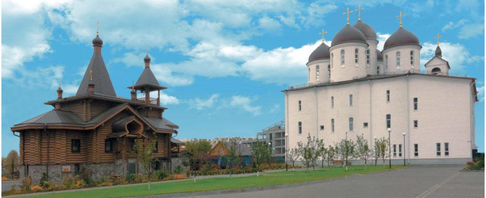 Храмовый комплекс преподобного Сергия Радонежского на Ходынском поле